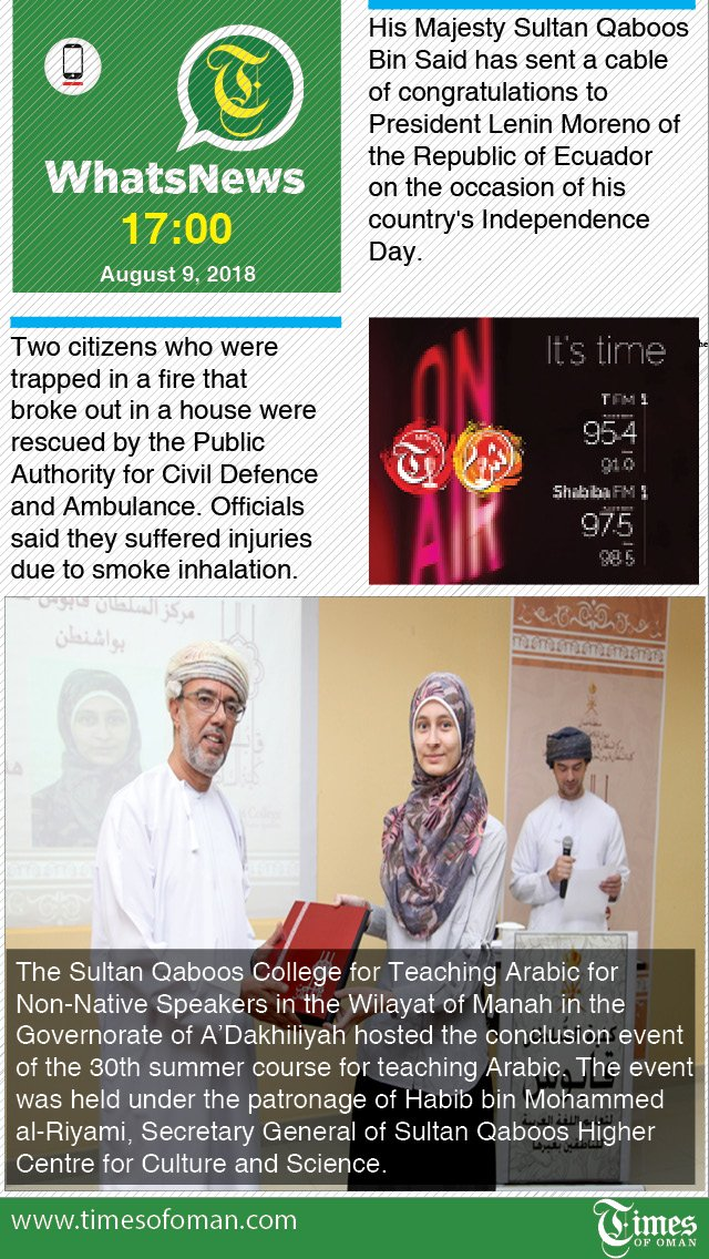 Times of Oman on Twitter: