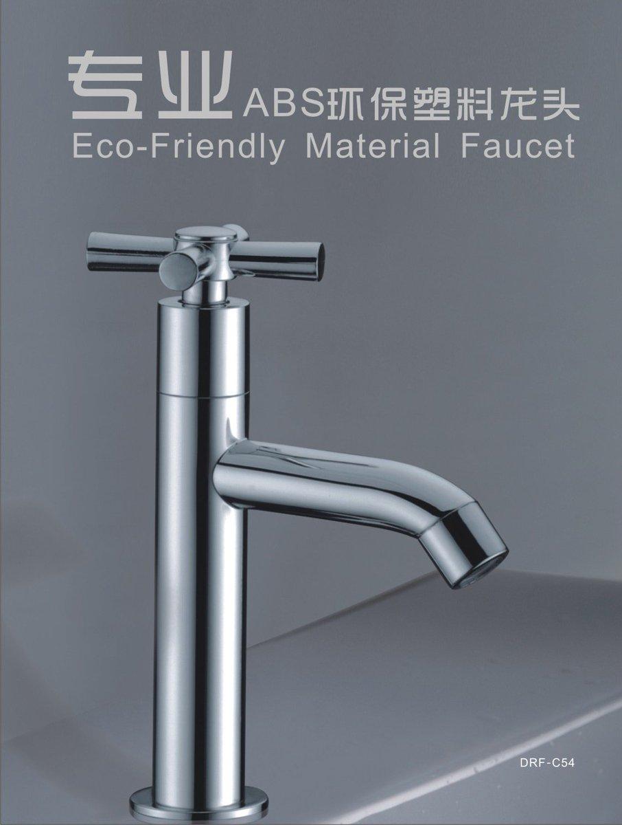 CSEC-Sanitary Ware on Twitter: \