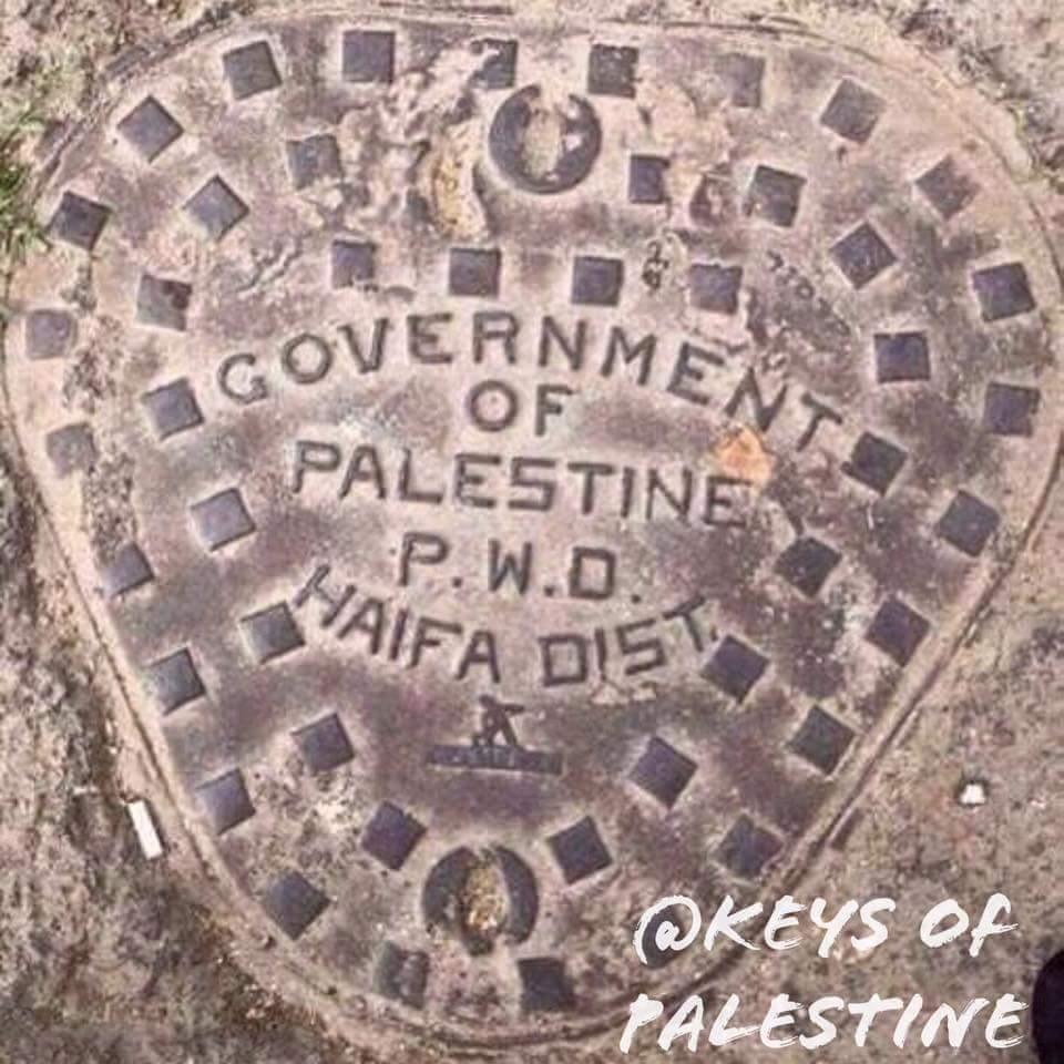 #Gaza #Israel morte all\