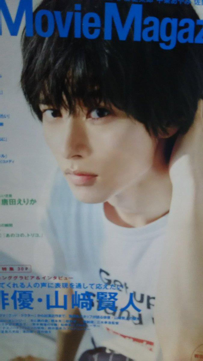 J Movie Magazine Vol.38に関する画像11