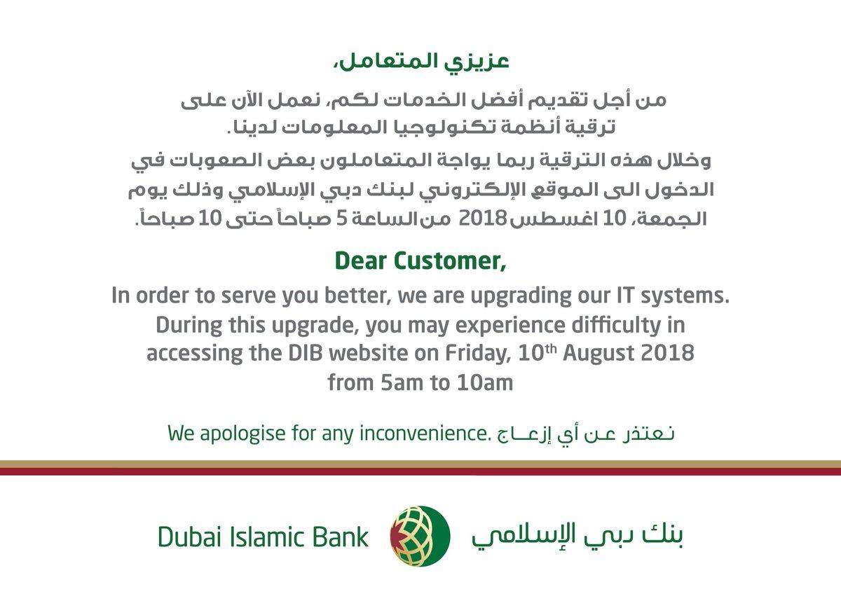Dubai Islamic Bank Dibsupport Twitter