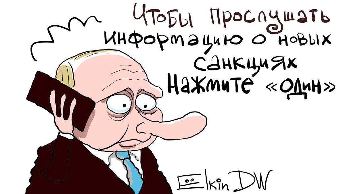 Второй блок санкций США в отношении России может включать понижение уровня дипотношений, - Госдеп - Цензор.НЕТ 2200