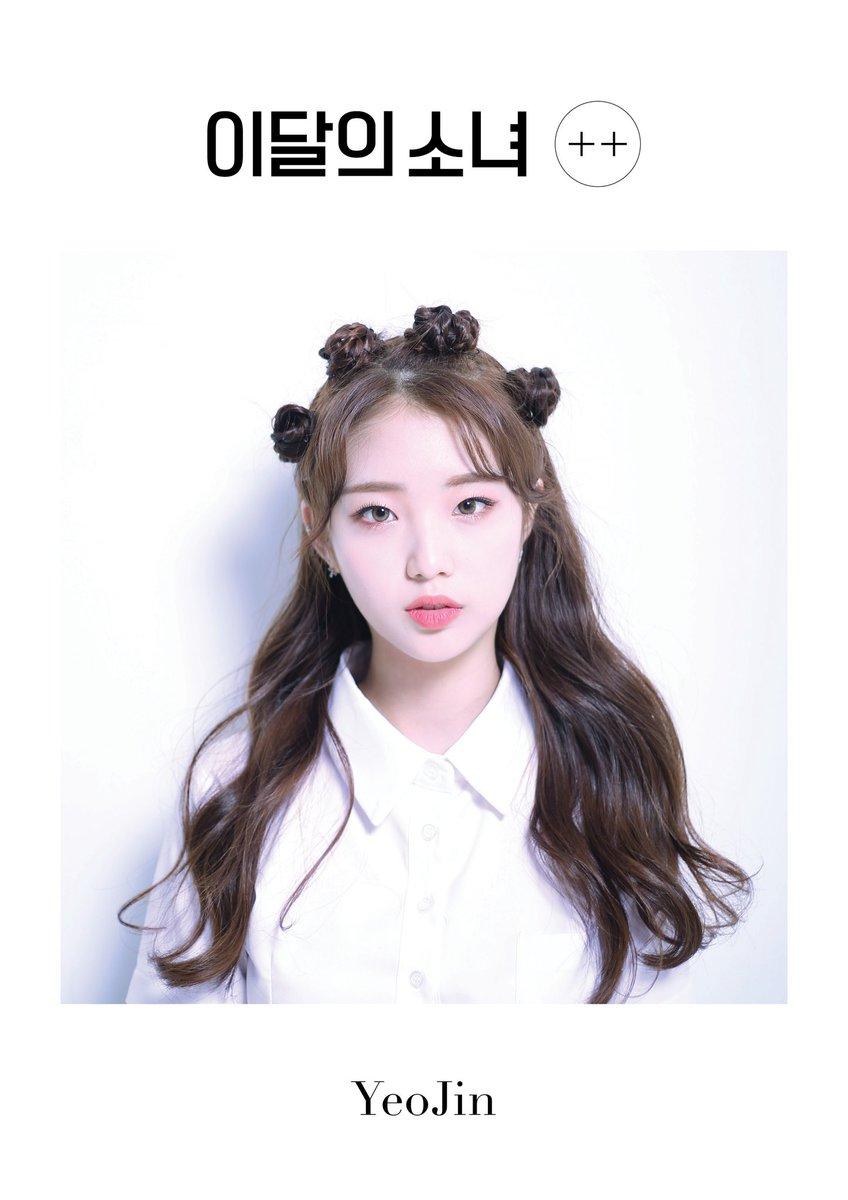 Resultado de imagem para loona ++ yeojin