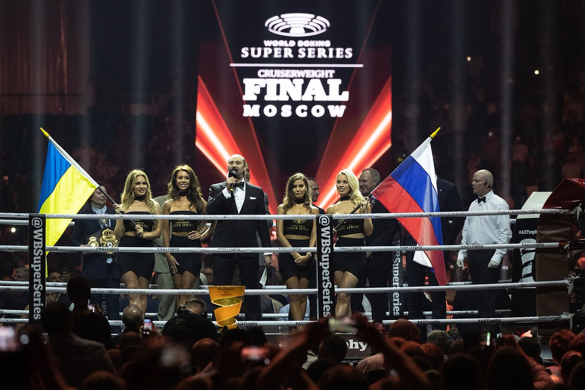 #tbt - The @usykaa vs Gassiev final in Moscow last month!! 🔥🔥🔥 #ThrowbackThursday #UsykGassiev 🏆 #AliTrophy