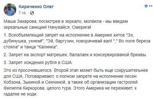 """""""Приємно бачити"""", - Маккейн про нові санкції проти Росії - Цензор.НЕТ 2042"""