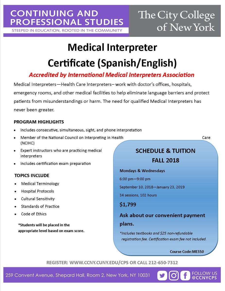 Ccny Cps On Twitter Our Medical Interpreter Course Is Imiaupdates