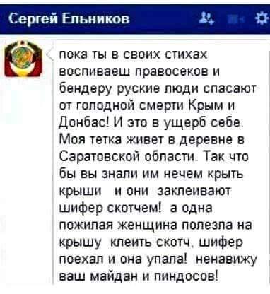 У липні адмінмежу з окупованим Кримом в обох напрямках перетнули 349 тис. осіб, - МінТОТ - Цензор.НЕТ 4891