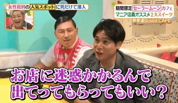 男性店員に暴言を吐く吉村さんの画像