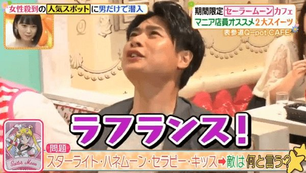 吉村さんが真面目に答えていない画像
