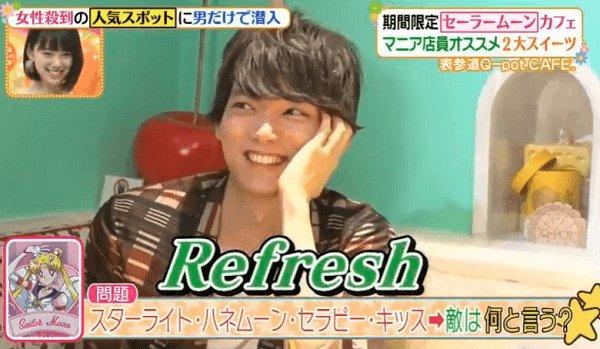 古川雄輝さんがやる気なく回答する画像