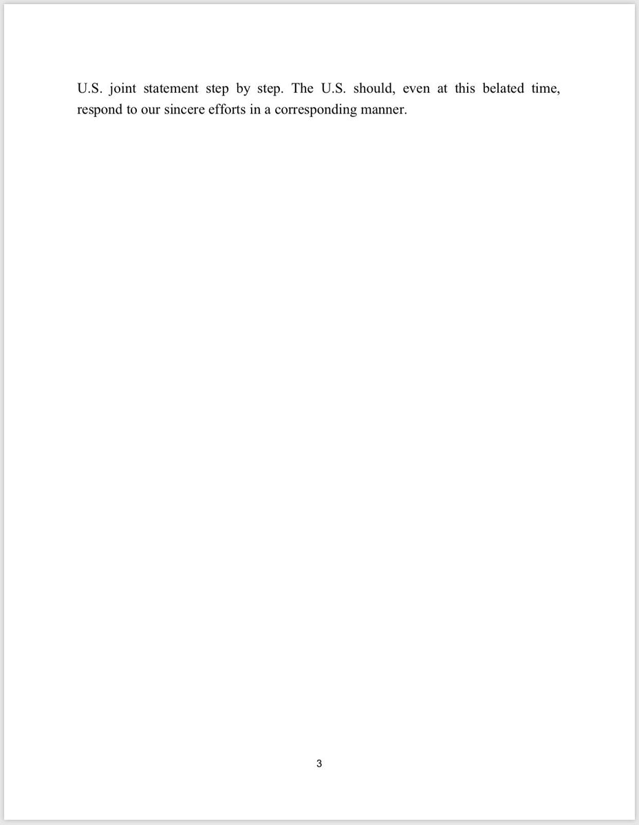 ebook The Primary Care
