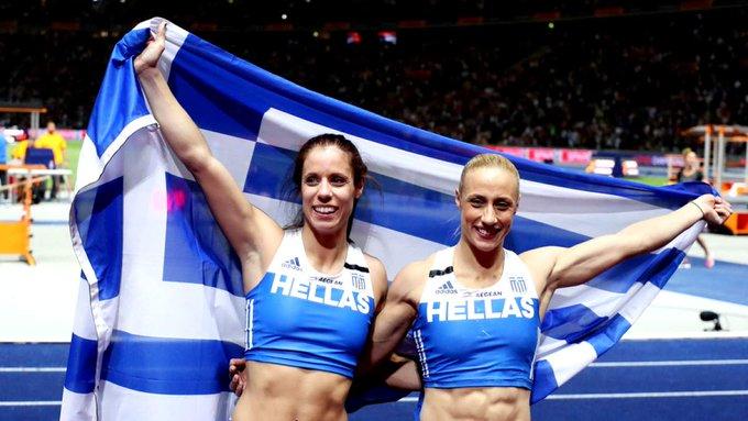 Καλημέρα με υπερηφάνεια! Άλλη μία απίστευτη βραδιά για τα ελληνικά χρώματα! Η κορυφή του ευρωπαϊκού στίβου ανήκει στην Ελλάδα! Στις δύο χρυσάργυρες κυρίες των αιθέρων... Συγχαρητήρια Κατερίνα! Συγχαρητήρια Νικόλ! #teamhellas #berlin2018 Photo