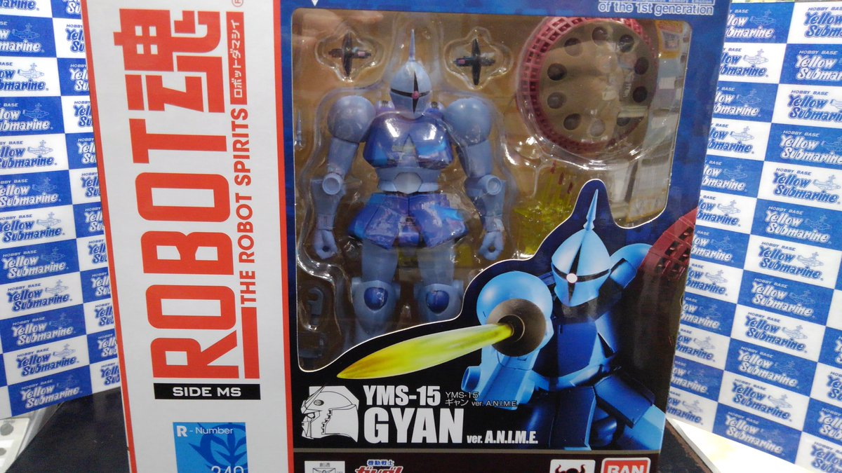 ROBOT魂 機動戦士ガンダム  YMS-15 ギャン ver. A.N.I.M.E.に関する画像11