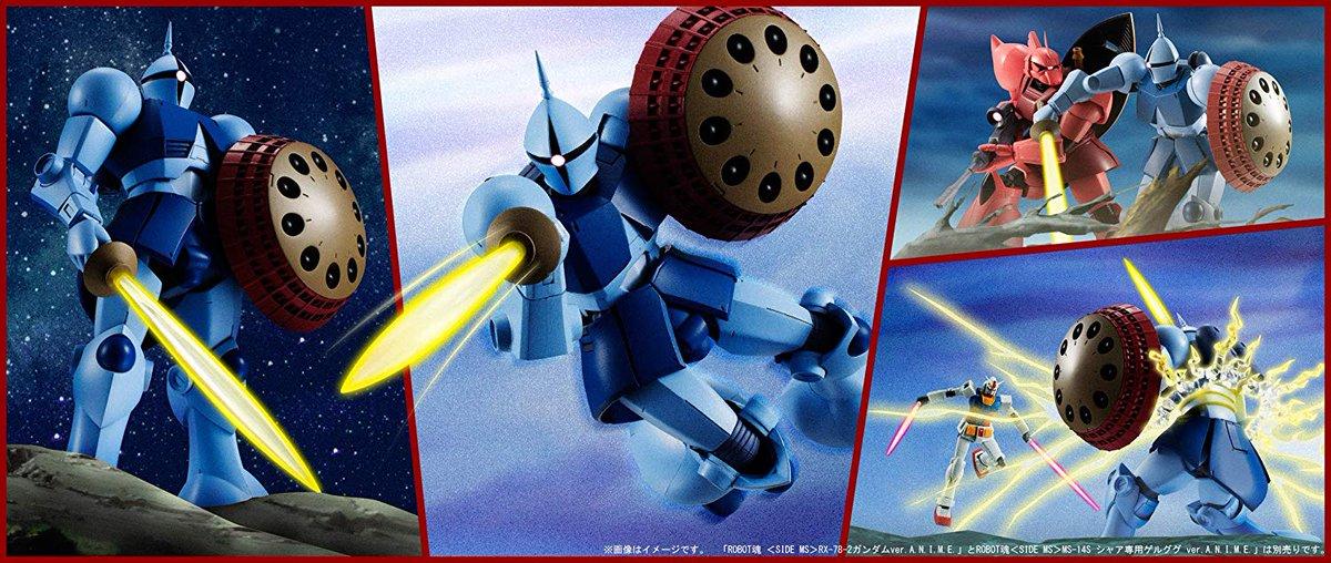 ROBOT魂 機動戦士ガンダム  YMS-15 ギャン ver. A.N.I.M.E.に関する画像4