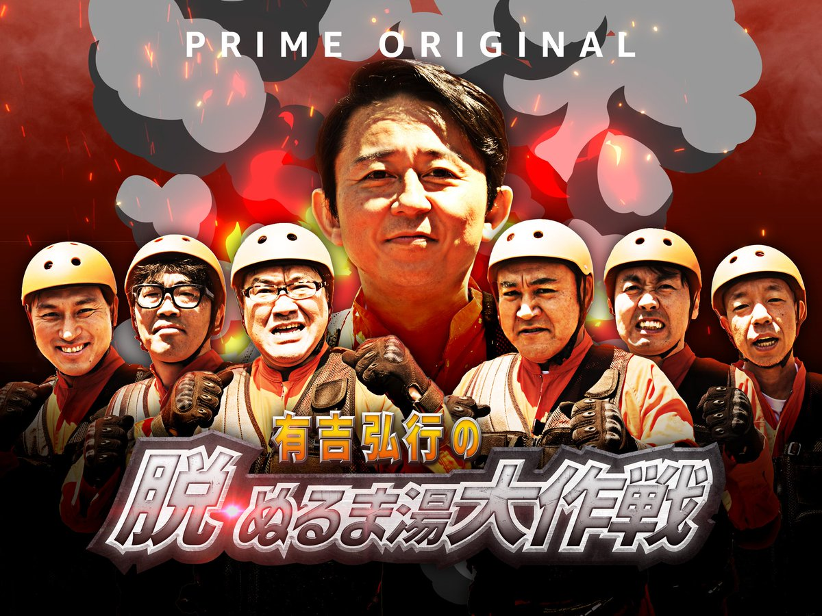 テレバイダー・エンタテインメン...