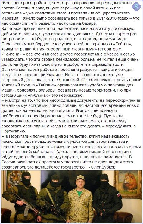 Помпео і Лавров обговорили телефоном нові санкції США проти РФ - Цензор.НЕТ 8655