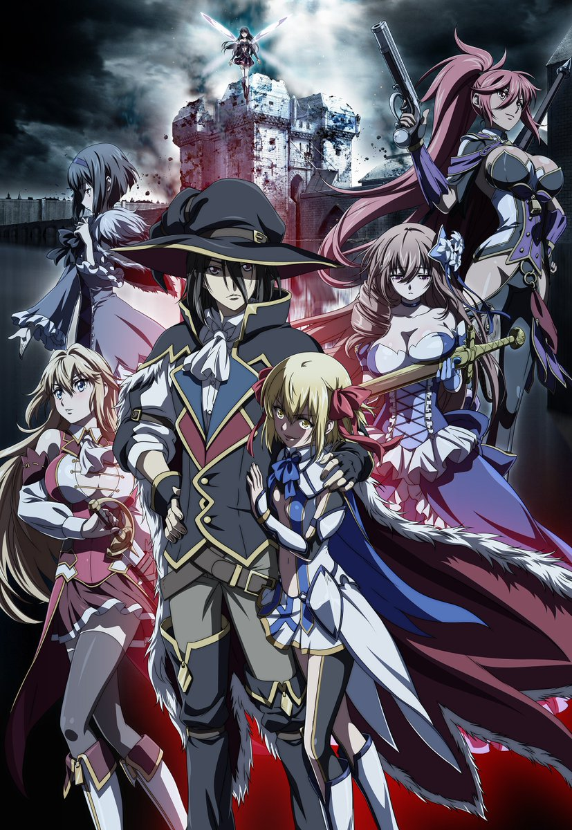 Anime Ulysses Jeanne DArc And The Alchemy Knights Genres Action Fantasy Japan Release Date October 7