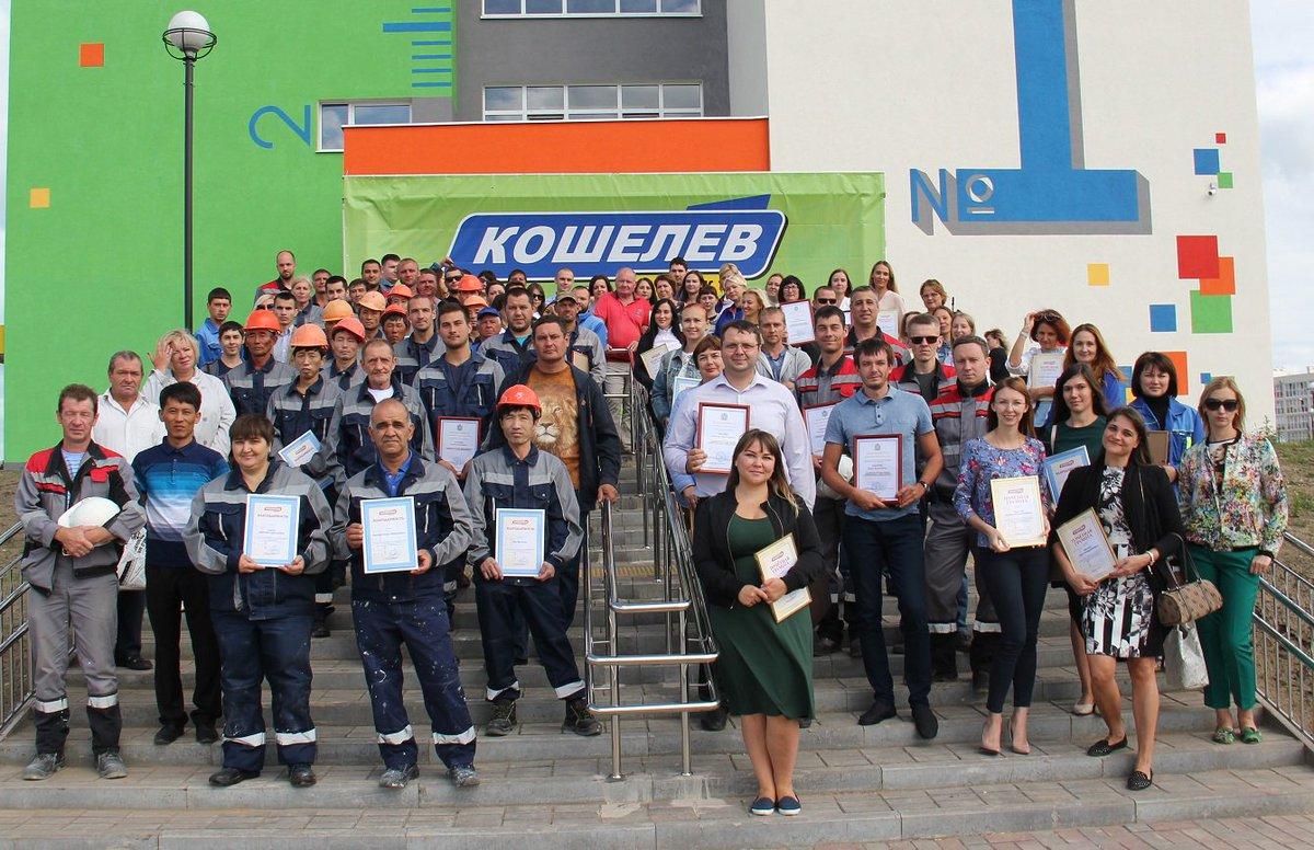 press_koshelev photo