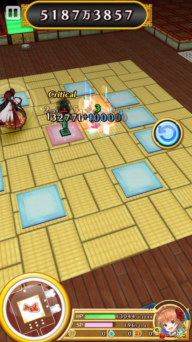 【白猫】神気セツナ(拳/炎)のステータス&スキル性能情報!火力はどれぐらい上がった?【プロジェクト】