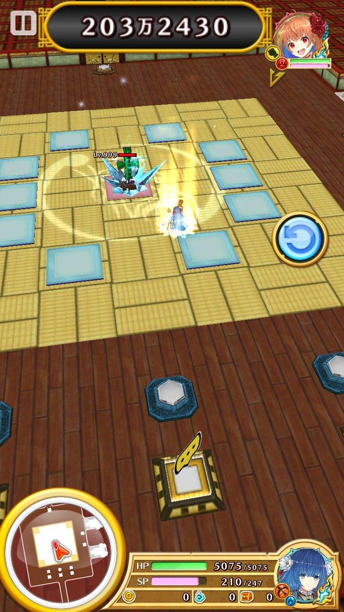 【白猫】神気トワ(弓/水)のステータス&スキル性能情報!状態異常無効AS追加に火力もアップ!【プロジェクト】