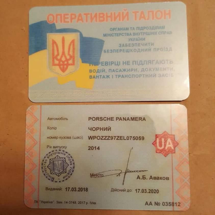 Біля київського вокзалу сталася перестрілка - є постраждалі, - Нацполіція - Цензор.НЕТ 5018