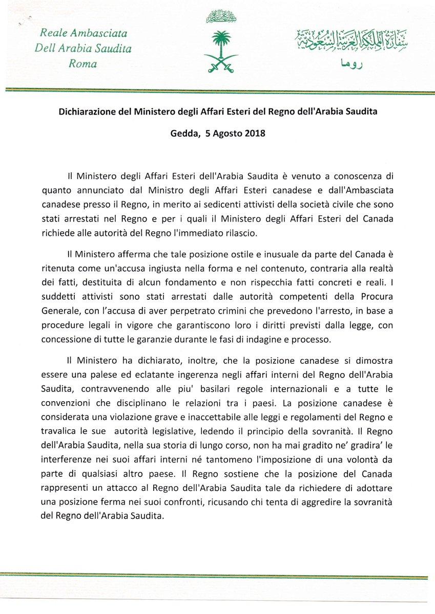 Dichiarazione del Ministero degli Affari Esteri del Regno dell\