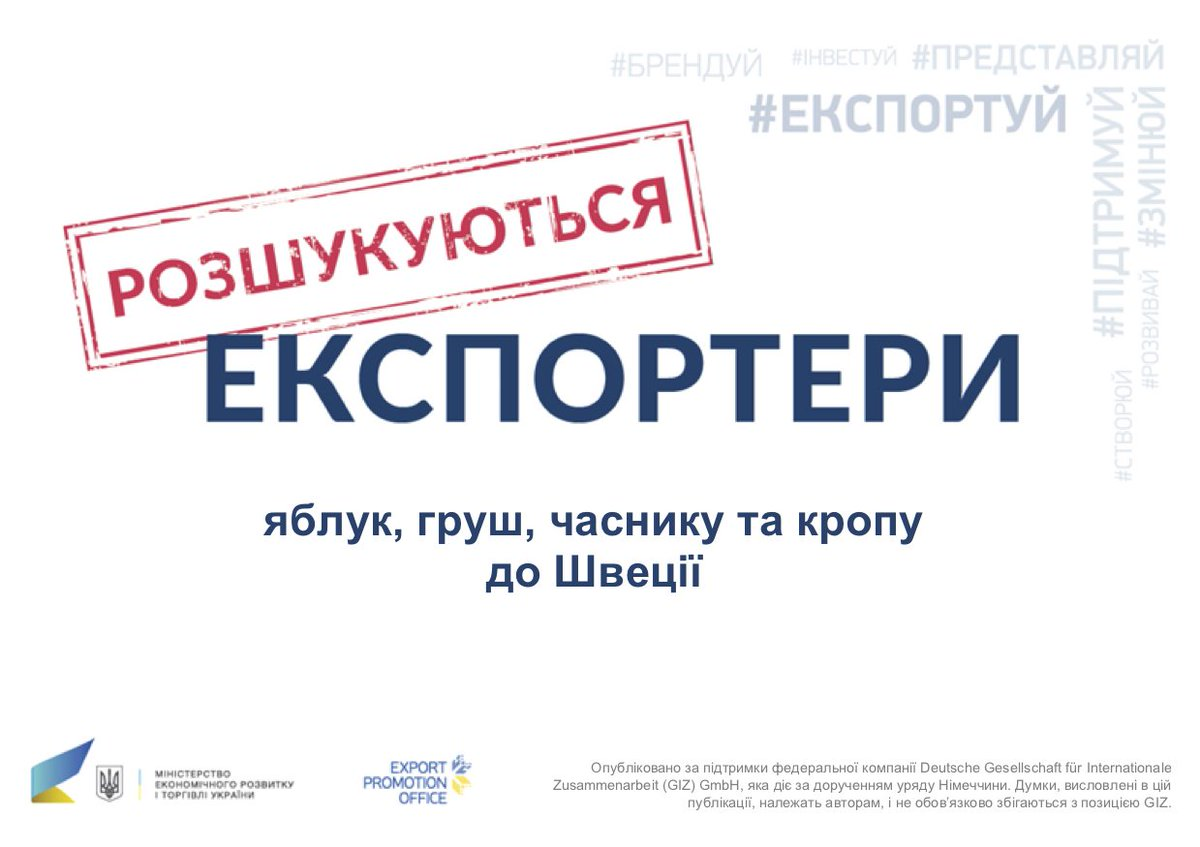 Порошенко підписав закон про стимулювання діяльності сімейних фермерських господарств - Цензор.НЕТ 5266