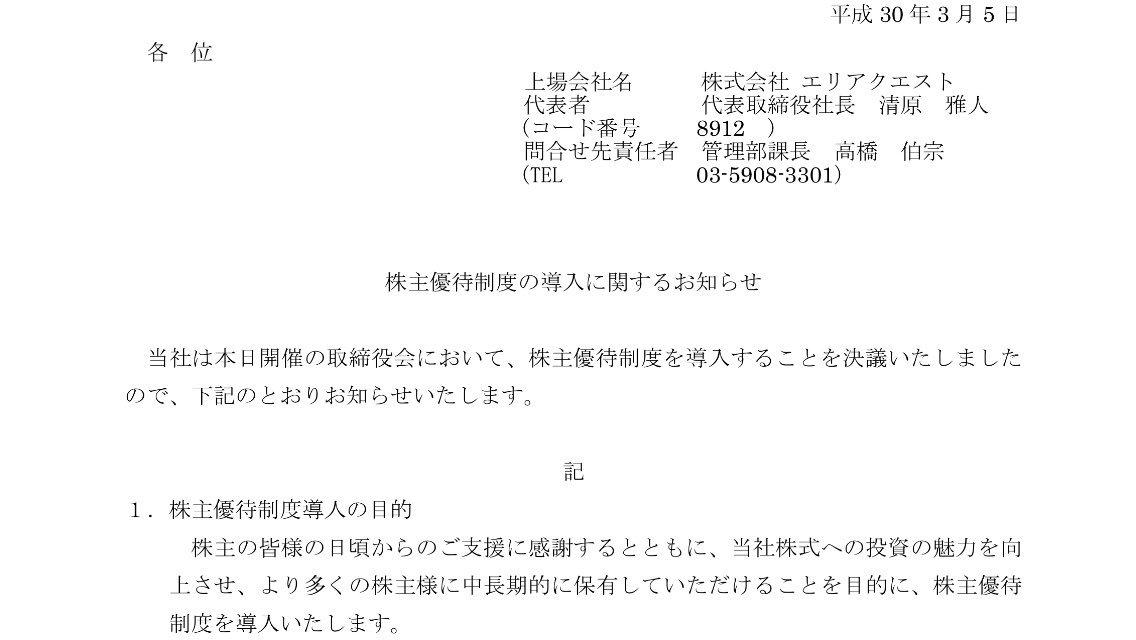 """みねおか on Twitter: """"8912エリ..."""