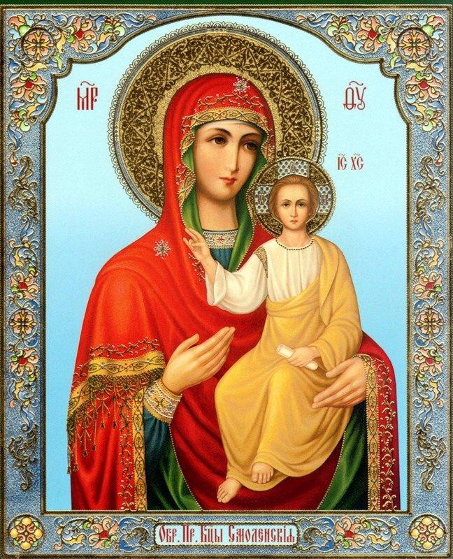 Открытки, с праздником смоленской иконы божией матери картинки