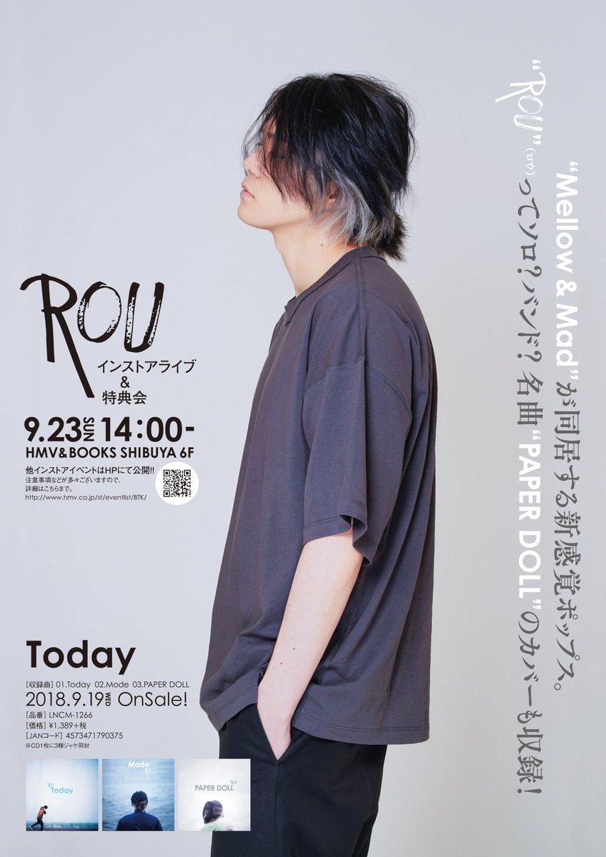 ROU's photo on ON SALE
