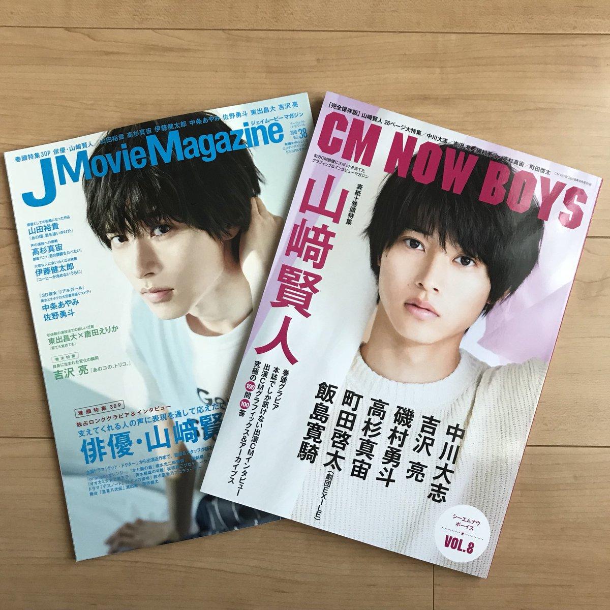 J Movie Magazine Vol.38に関する画像7