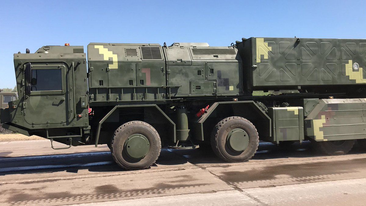 Ukraine to unveil newest tactical ballistic missile during upcoming military parade