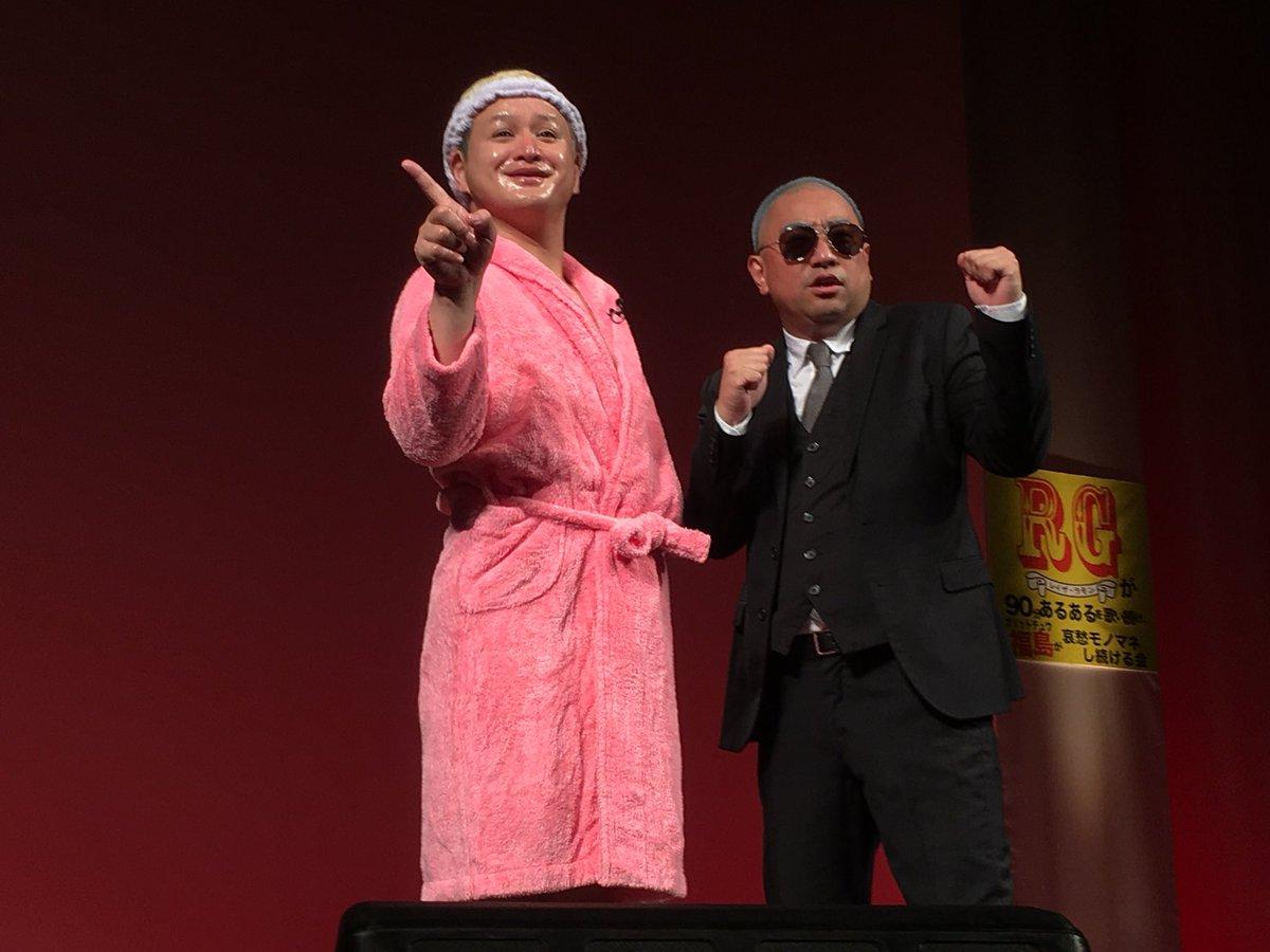 『RGが90分あるあるを歌い続け、ガリットチュウ福島が哀愁モノマネし続ける会』の真っ最中です。会長の指令により、即アップ!!  ダレノガレちゃんからのスッピン