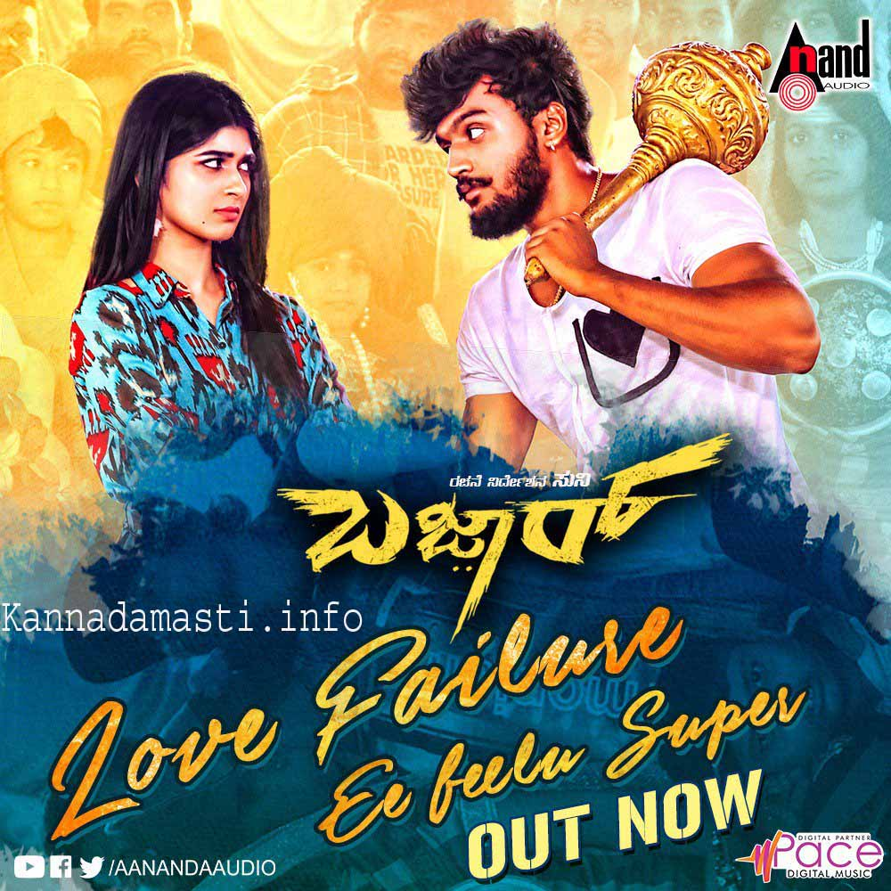 😱 Kannada movie download 2018 new   Best Kannada Movies of
