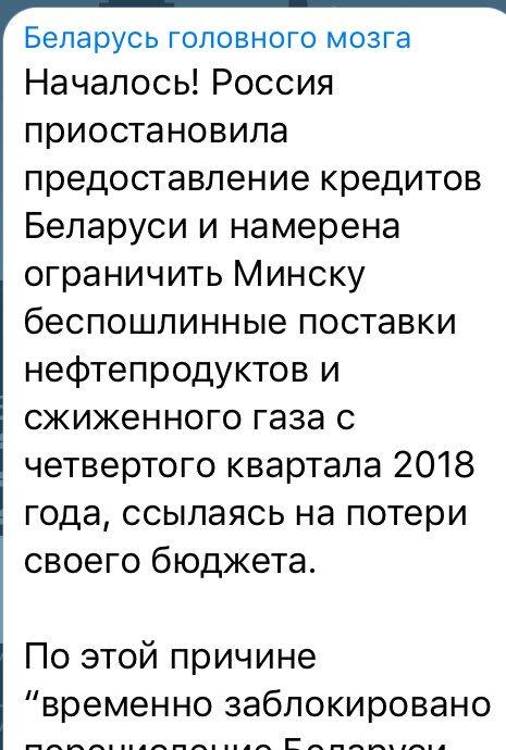 Росія поводиться по-варварськи щодо Білорусі, нібито ми їхні васали, - Лукашенко - Цензор.НЕТ 3823