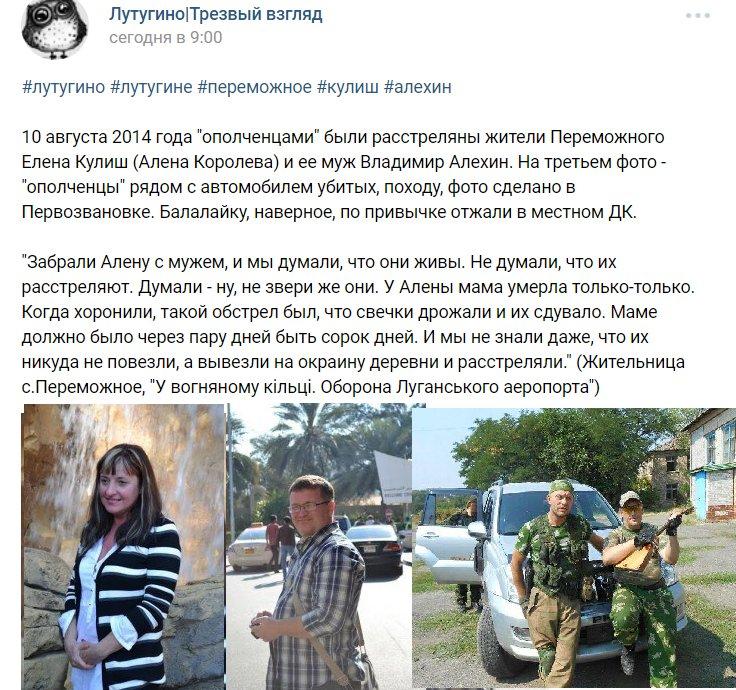 Враг 36 раз атаковал позиции ВСУ: ранены трое украинских воинов, уничтожен один наемник - Цензор.НЕТ 3609