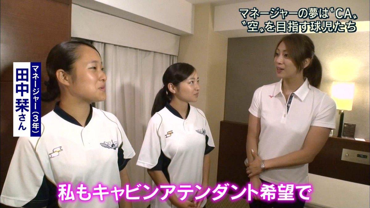 航空 石川 日本 パイロットになるために日本航空高等学校石川を目指しています。し
