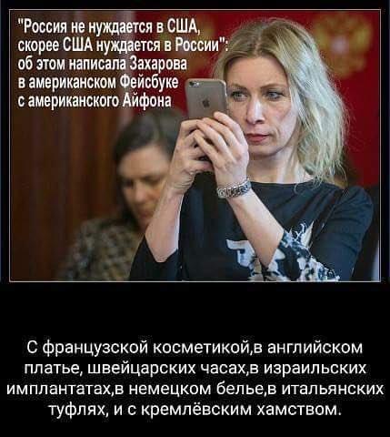Помпео і Лавров обговорили телефоном нові санкції США проти РФ - Цензор.НЕТ 8051