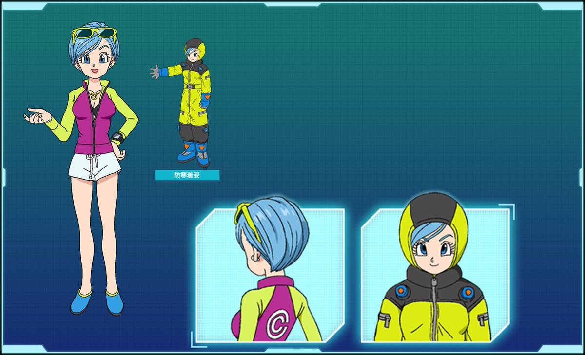 bulma-and-her-daughter-nude-kora-from-avatar-naked