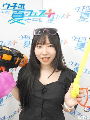 フレッシュ夏フェス隊出演者紹介No.177! マック・ミック所属 天沢カンナ(あまさわかんな)さん。 自分にプラスしたいことは「身長をすこしだけお願いします」とのことです☆ アイキャッチもぜひ探してみてくださいね~