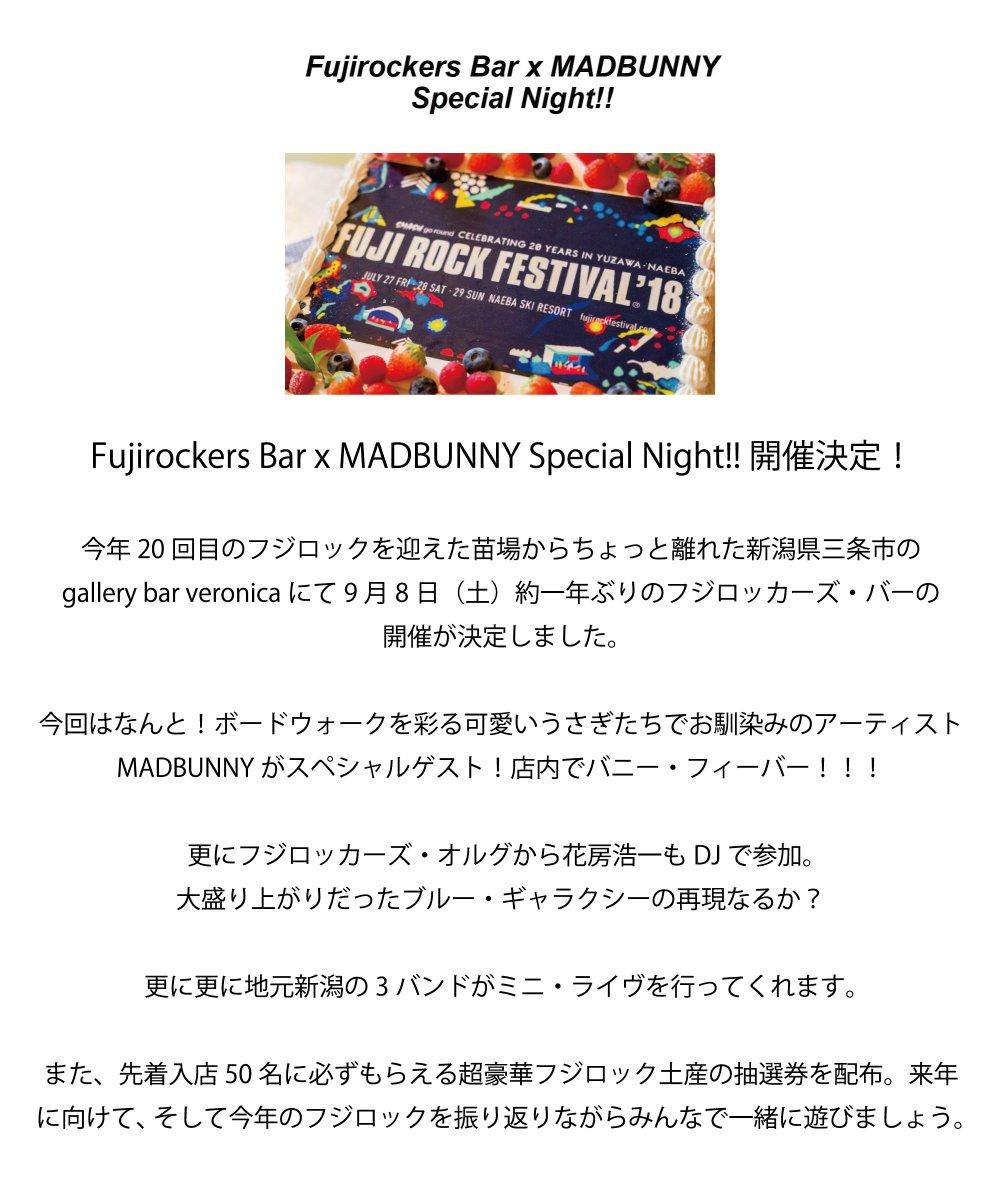 fujirockers.org (@fujirockers_...