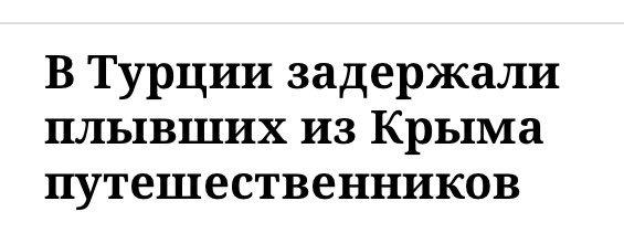"""""""Не Чорнобиль, дай Боже. Пронесе, можливо"""" - жителі окупованого Сімферополя про викиди на """"Кримському титані"""" - Цензор.НЕТ 5851"""