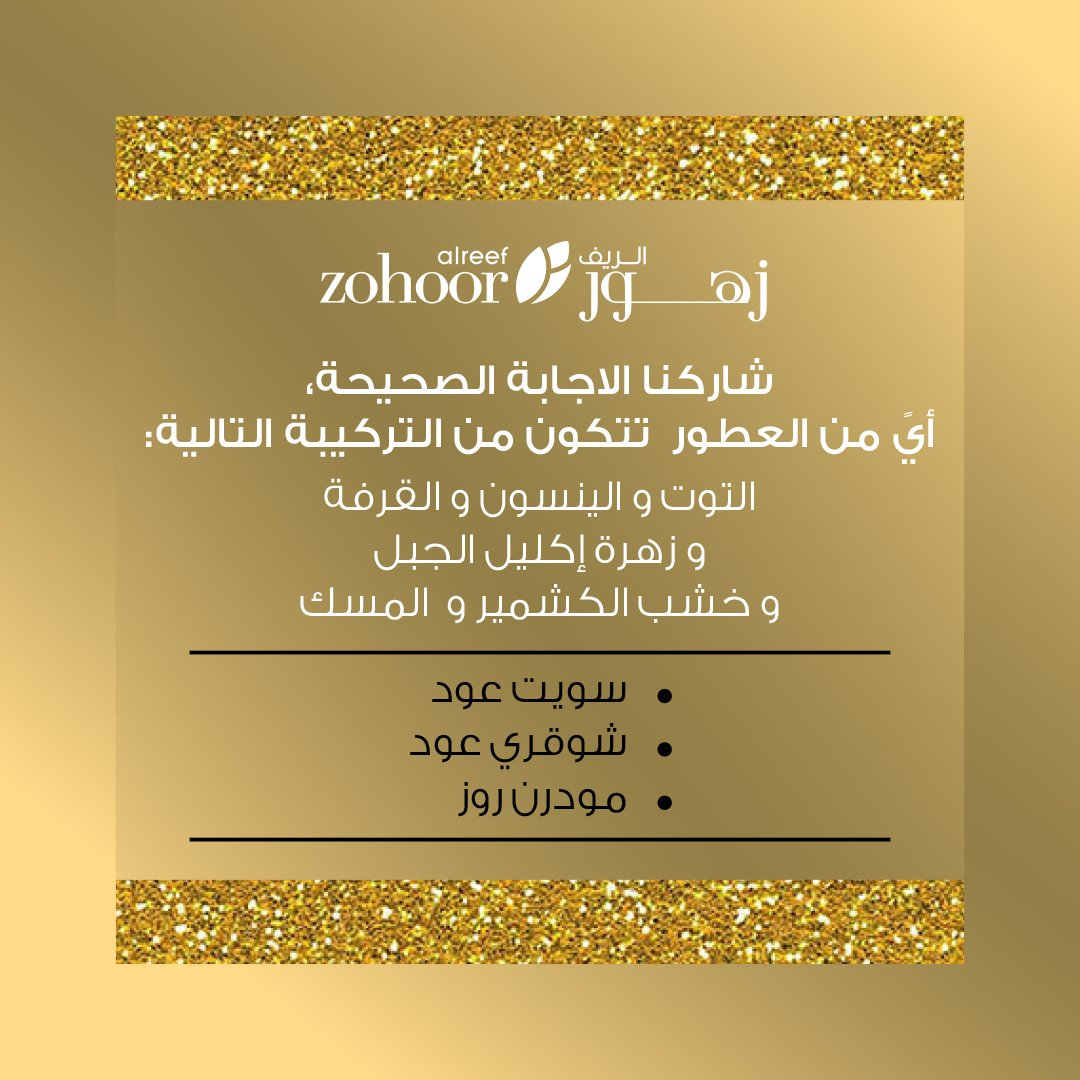 f2bea1587 Nehad Elsaerwy (@elsaerwy) | Twitter