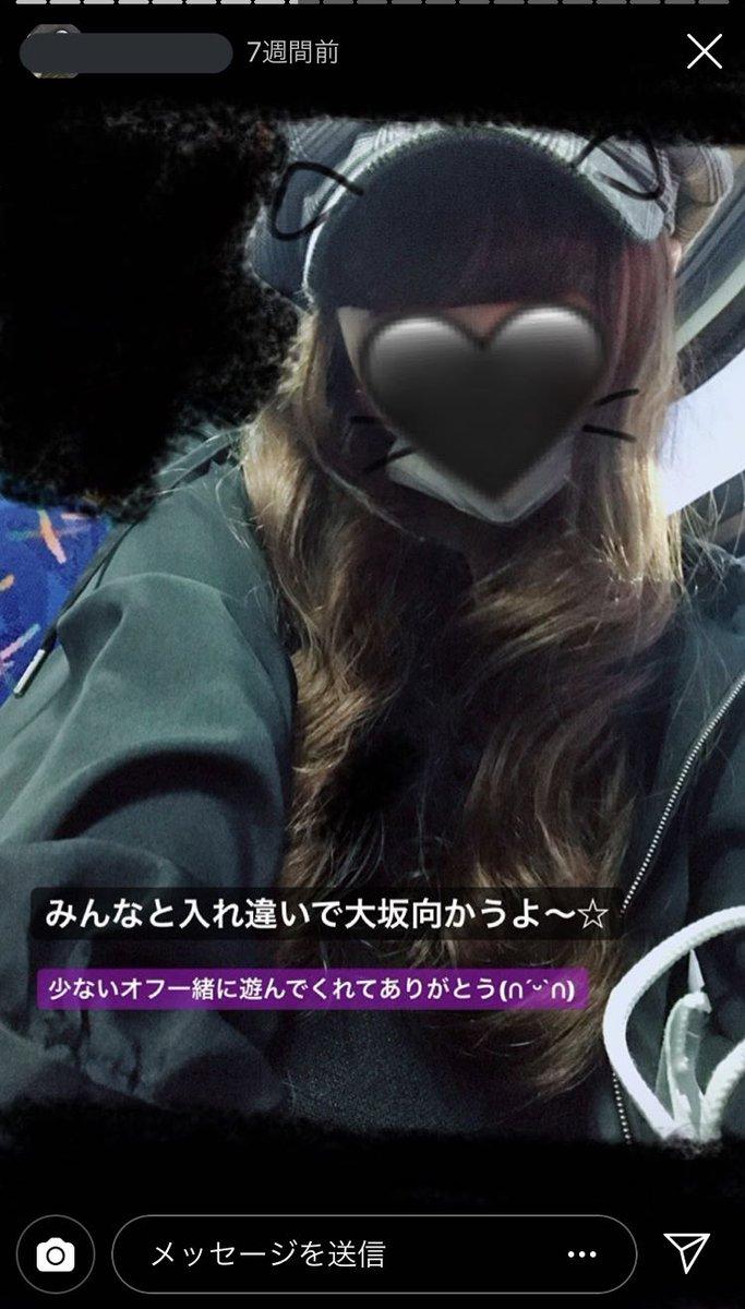 紫 耀 インスタ 平野