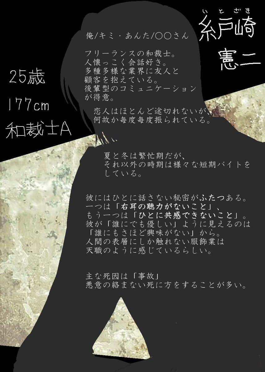 君が腹癒せ (@KimigaSpite_tl)  ...