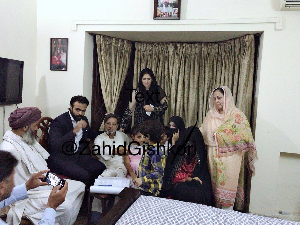 Ayesha Ijaz Khan on Twitter: