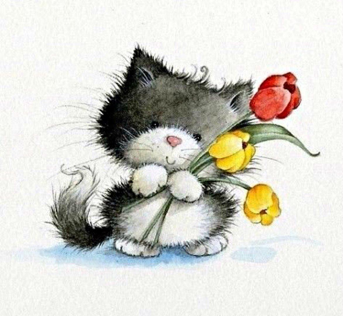 Котенок с цветочком открытка для папы
