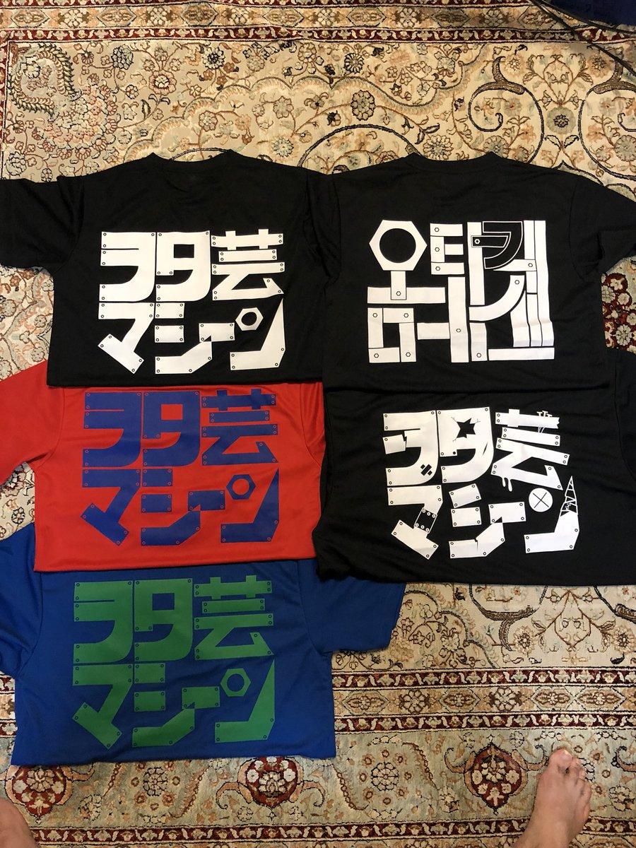【C94】ヲタ芸マシーン【告知】 告知遅れてしまいましたが! もちろん!ヲタ芸マシーンTシャツも頒布します!今回のラインナップはこちりとなります!