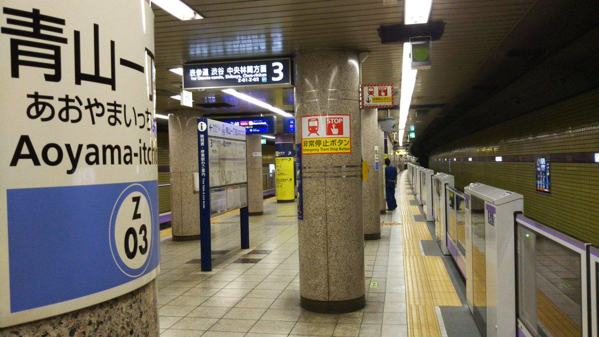 青山一丁目駅 hashtag on Twitte...