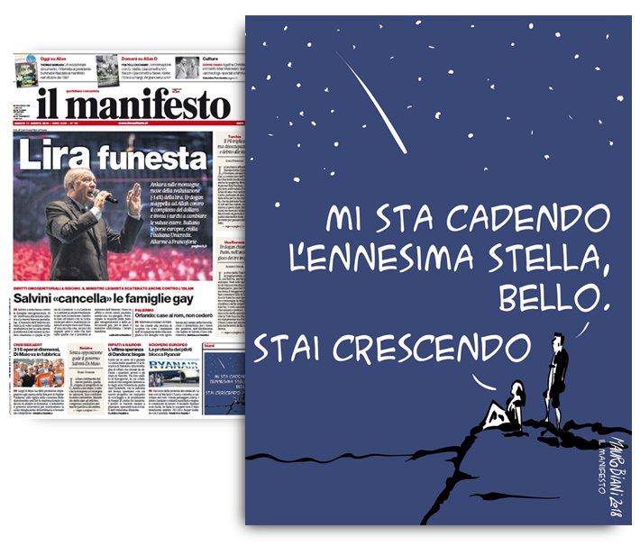 #SanLorenzo2018 Stardust. Oggi per @ilmanifesto  - Ukustom